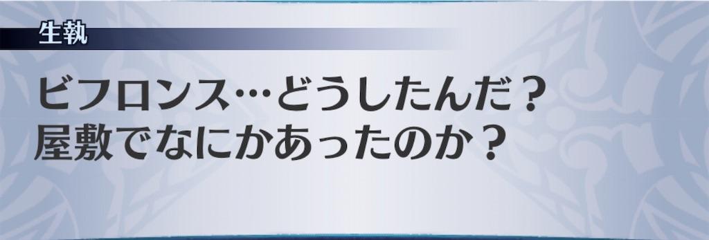 f:id:seisyuu:20200707060019j:plain