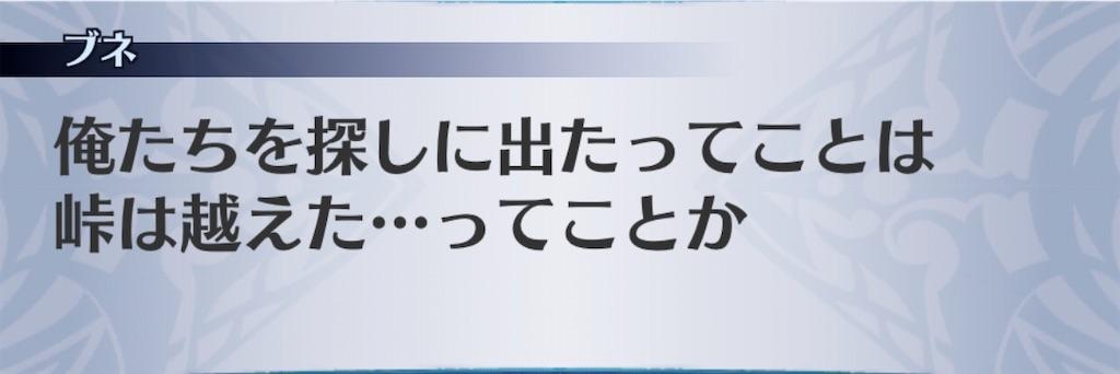 f:id:seisyuu:20200707060116j:plain