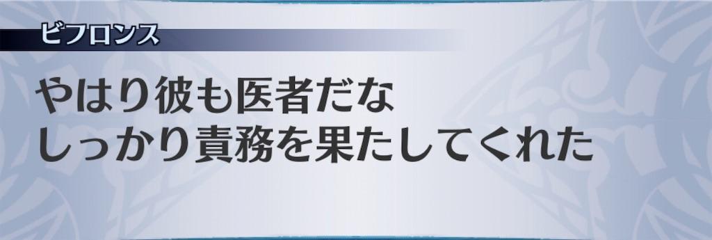 f:id:seisyuu:20200707060123j:plain
