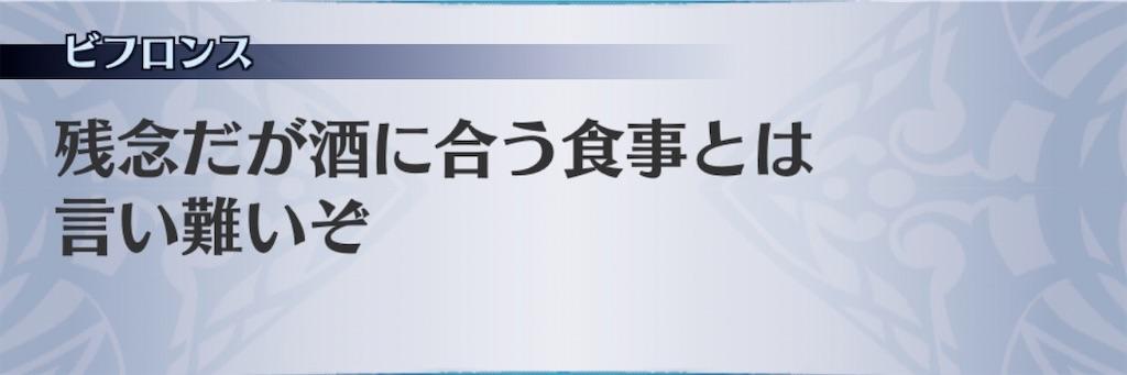 f:id:seisyuu:20200707060903j:plain