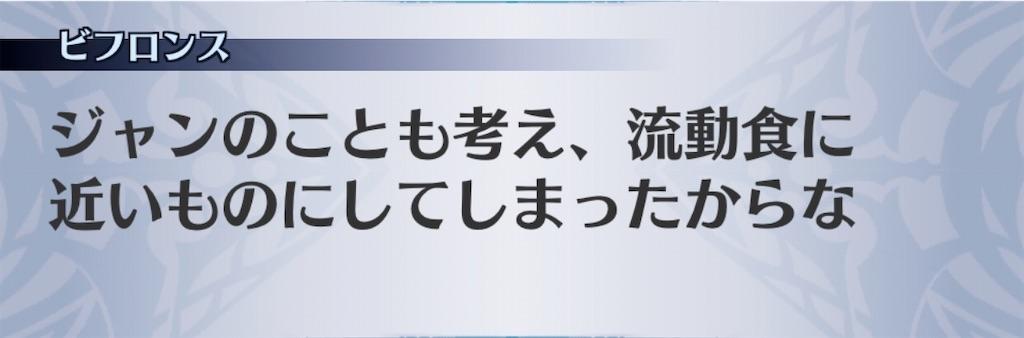 f:id:seisyuu:20200707060908j:plain