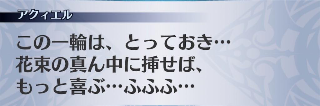 f:id:seisyuu:20200707062233j:plain