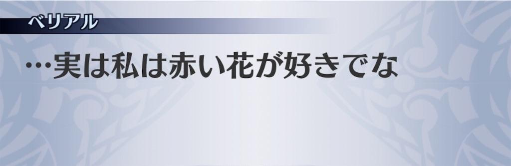 f:id:seisyuu:20200707062339j:plain
