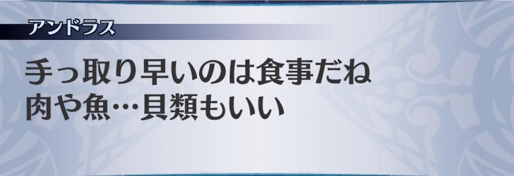 f:id:seisyuu:20200708005849j:plain