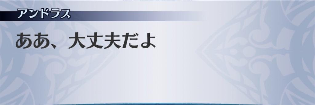 f:id:seisyuu:20200708013002j:plain