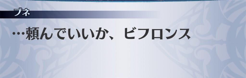 f:id:seisyuu:20200708020025j:plain
