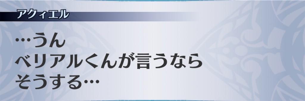 f:id:seisyuu:20200708020353j:plain