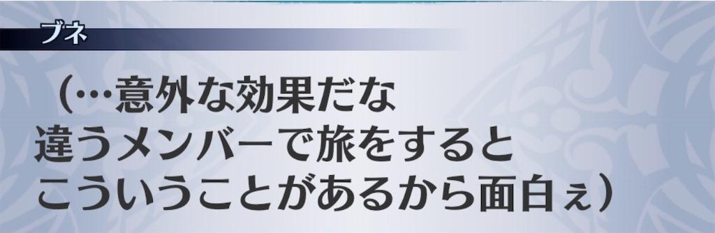 f:id:seisyuu:20200708020401j:plain