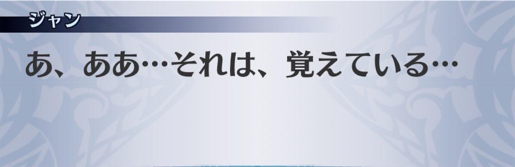 f:id:seisyuu:20200708021616j:plain