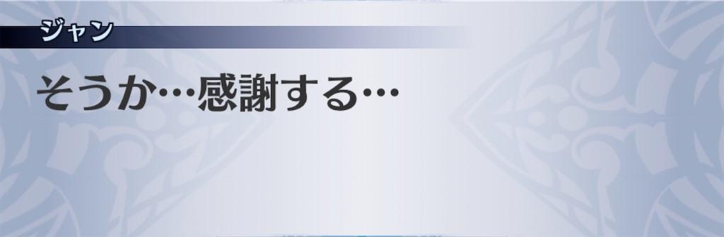 f:id:seisyuu:20200708021625j:plain