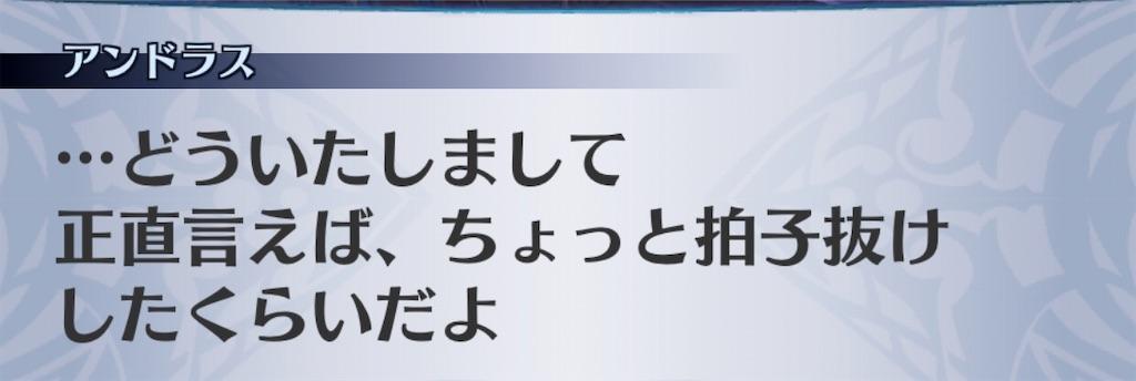 f:id:seisyuu:20200708021722j:plain
