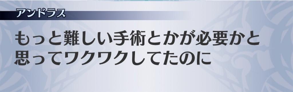 f:id:seisyuu:20200708021726j:plain
