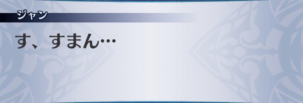 f:id:seisyuu:20200708021730j:plain