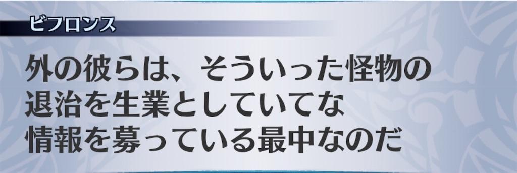 f:id:seisyuu:20200708021930j:plain