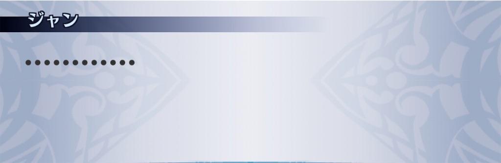 f:id:seisyuu:20200708021935j:plain