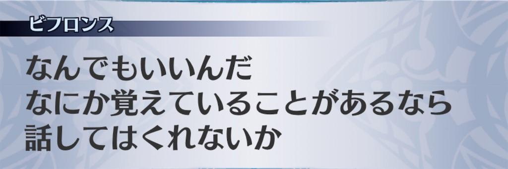 f:id:seisyuu:20200708022024j:plain