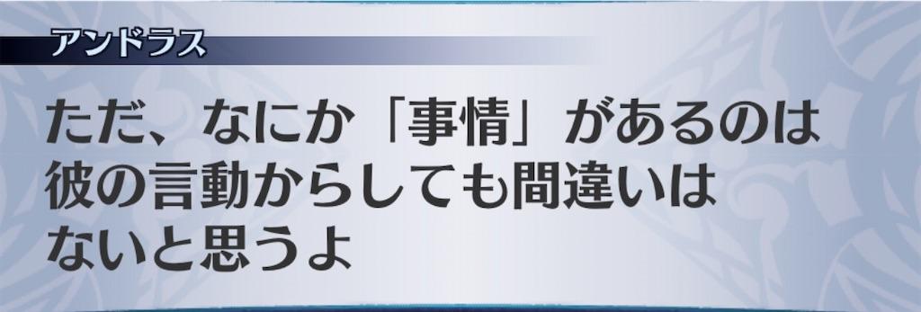 f:id:seisyuu:20200708022846j:plain