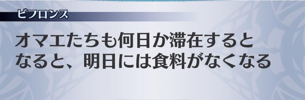 f:id:seisyuu:20200708024637j:plain