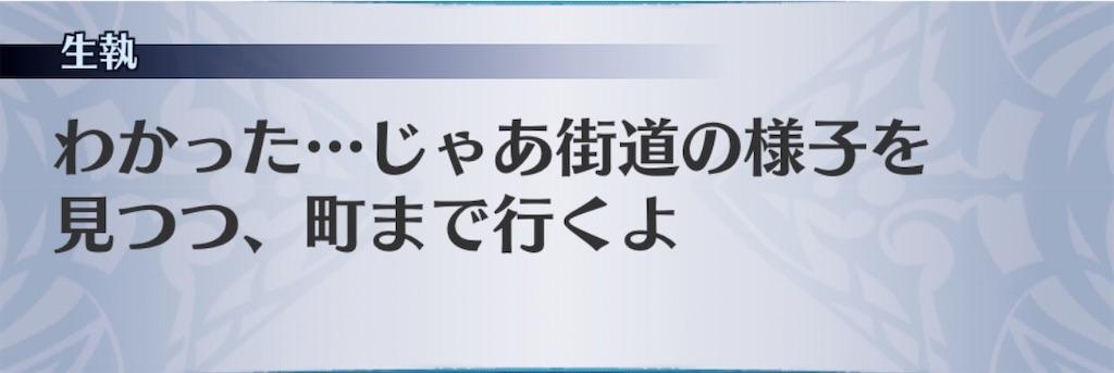 f:id:seisyuu:20200708024644j:plain