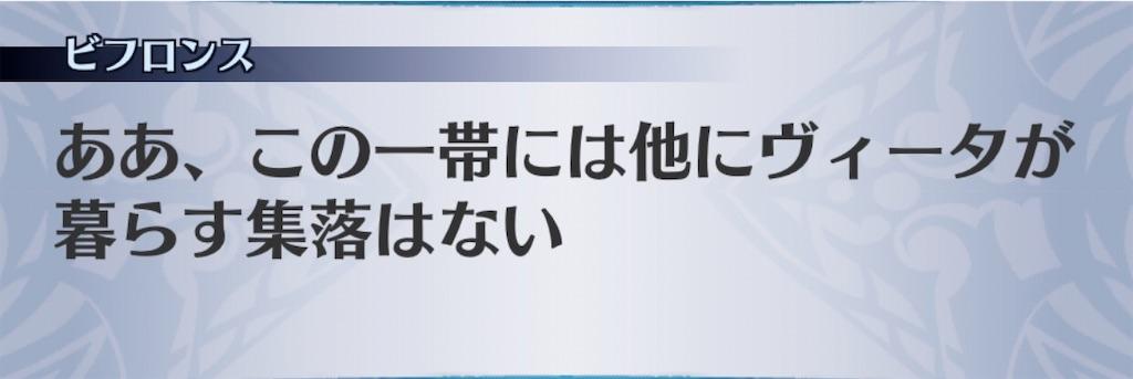 f:id:seisyuu:20200708024734j:plain