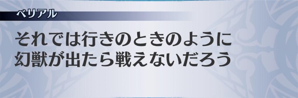 f:id:seisyuu:20200708051347j:plain