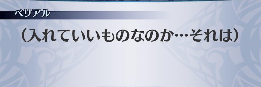 f:id:seisyuu:20200708051636j:plain