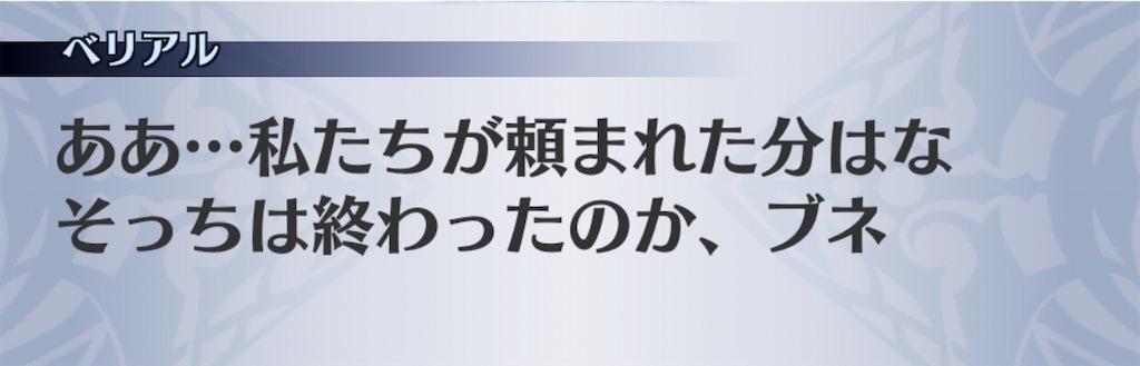 f:id:seisyuu:20200708051949j:plain