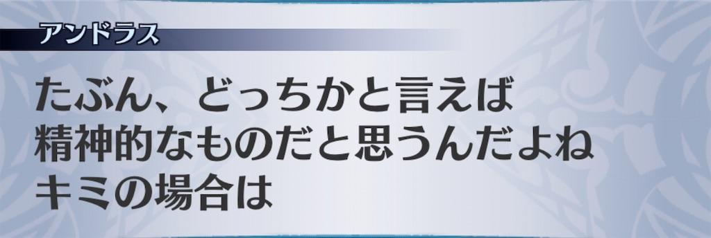f:id:seisyuu:20200708052737j:plain