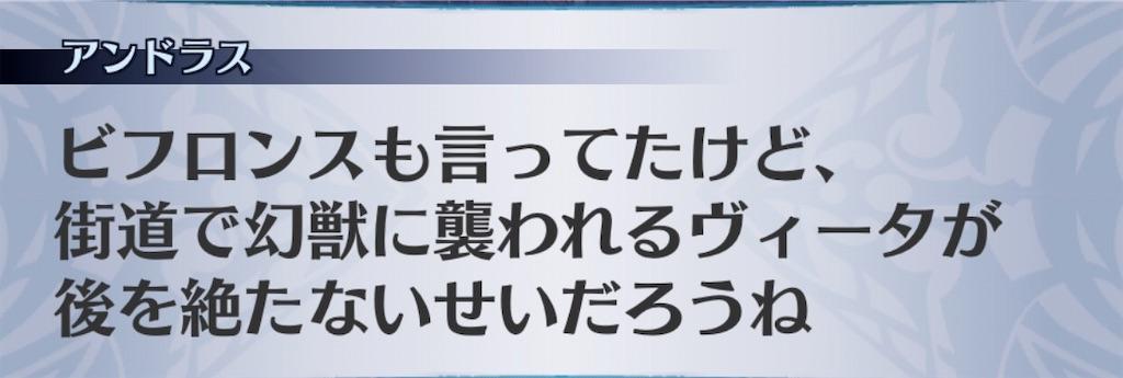 f:id:seisyuu:20200708053031j:plain