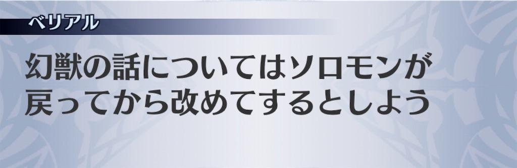 f:id:seisyuu:20200708054346j:plain
