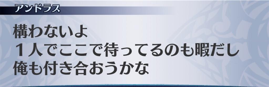 f:id:seisyuu:20200708054350j:plain