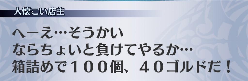 f:id:seisyuu:20200708055534j:plain
