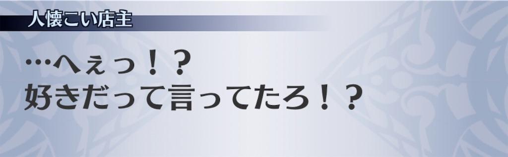 f:id:seisyuu:20200708055722j:plain