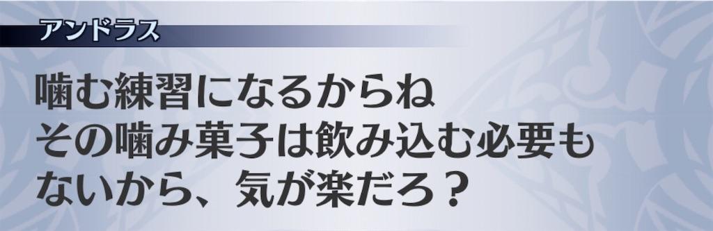 f:id:seisyuu:20200708060751j:plain