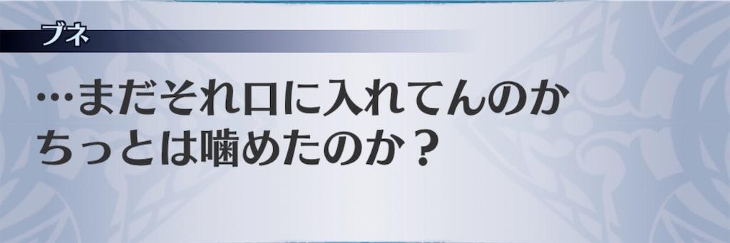 f:id:seisyuu:20200709101428j:plain