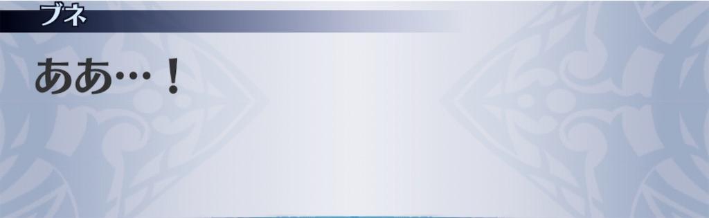 f:id:seisyuu:20200709102844j:plain