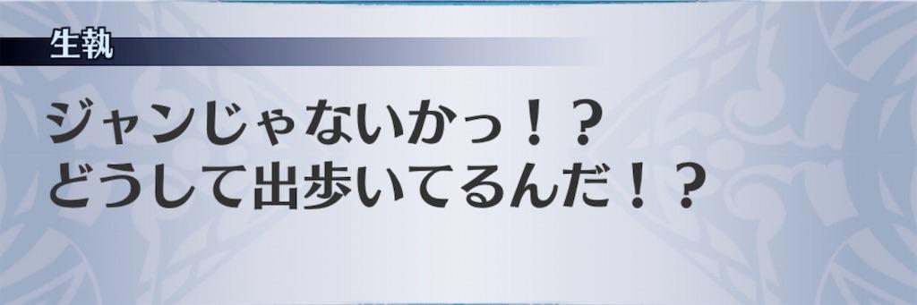 f:id:seisyuu:20200709102954j:plain