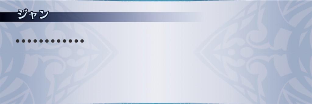 f:id:seisyuu:20200709103505j:plain