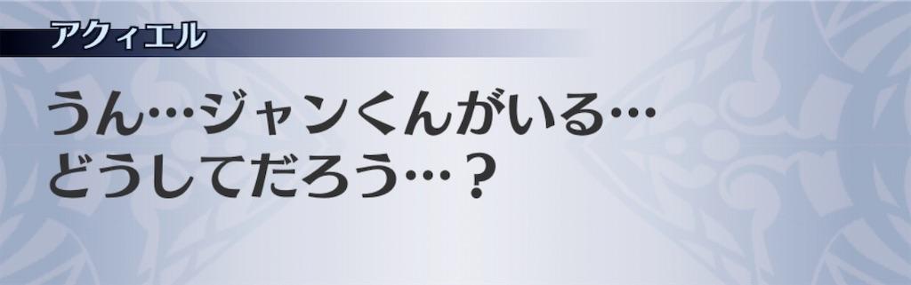 f:id:seisyuu:20200709103609j:plain