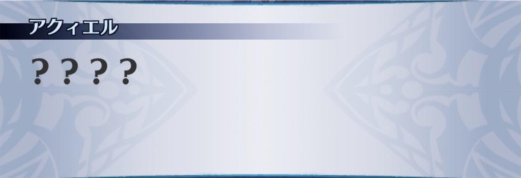 f:id:seisyuu:20200709103742j:plain