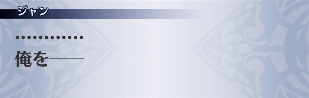 f:id:seisyuu:20200709103917j:plain