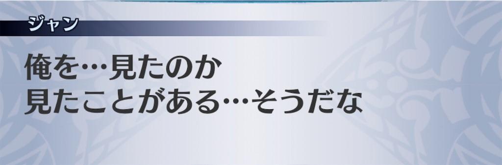 f:id:seisyuu:20200709103927j:plain