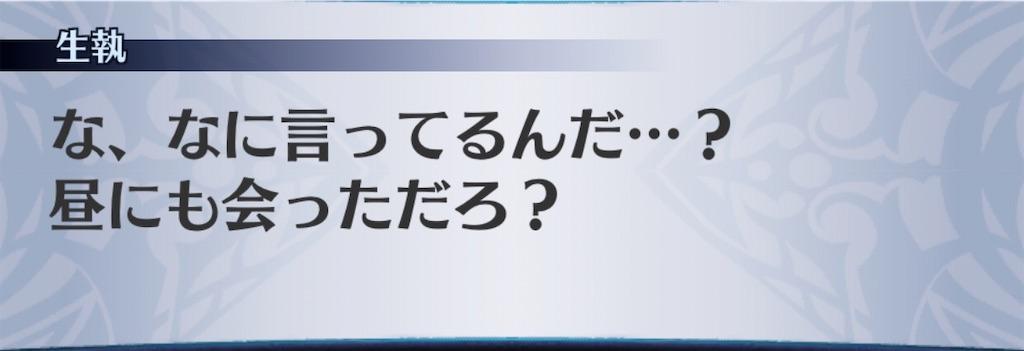 f:id:seisyuu:20200709103932j:plain