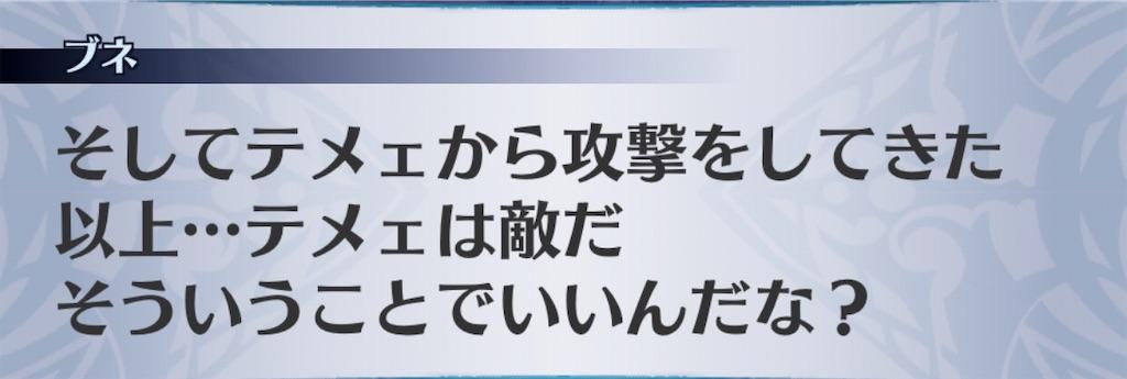f:id:seisyuu:20200709104511j:plain