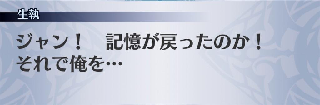 f:id:seisyuu:20200709104638j:plain