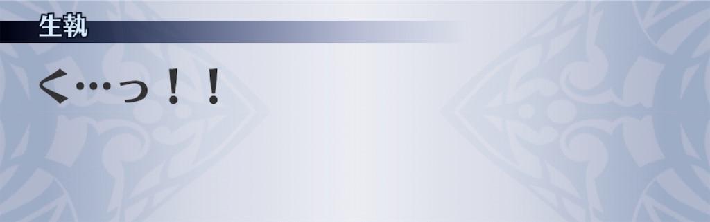f:id:seisyuu:20200709104703j:plain