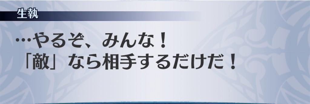 f:id:seisyuu:20200709104757j:plain