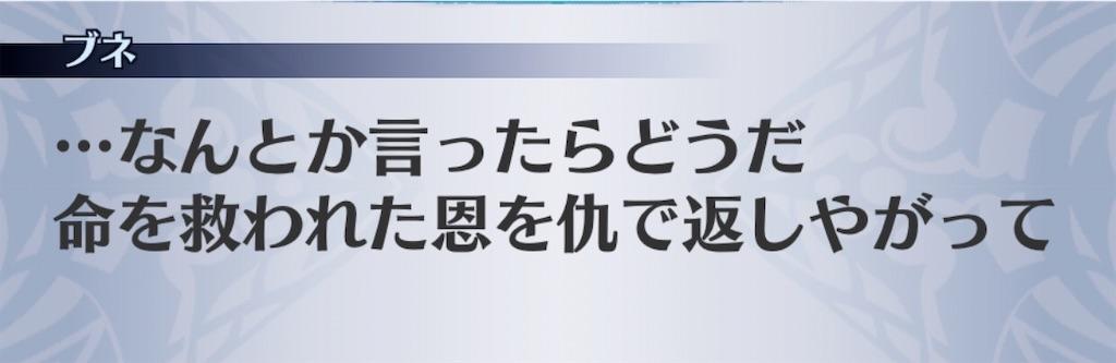 f:id:seisyuu:20200710015448j:plain
