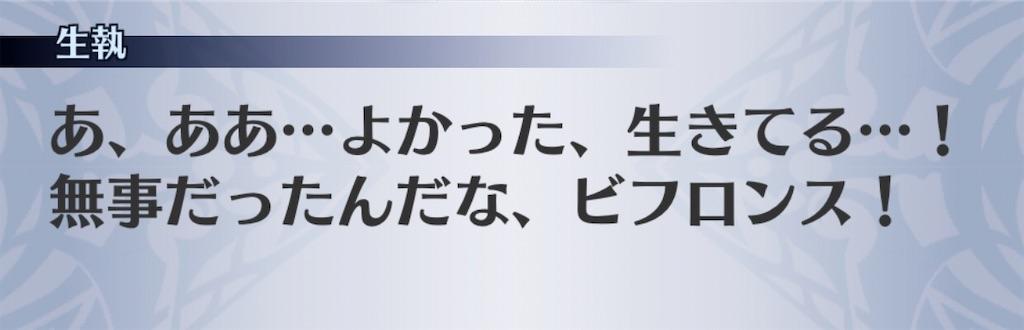 f:id:seisyuu:20200710125706j:plain
