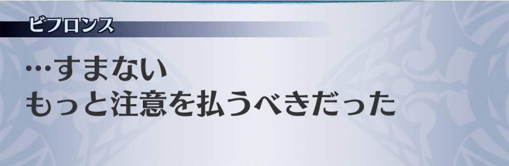 f:id:seisyuu:20200710130941j:plain